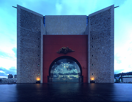 Oscar tusquets blanca architect cultural facilities - Alfredo kraus auditorio ...